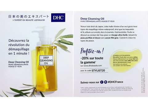 Flyer Deep Cleansing Oil